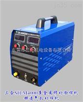 铝合金铸件气孔补焊机,铸造件加工