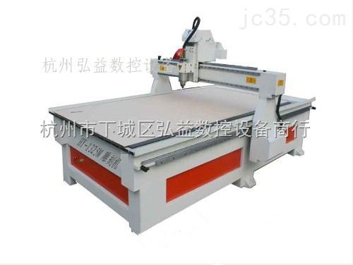 杭州弘益雕机/木工雕刻机