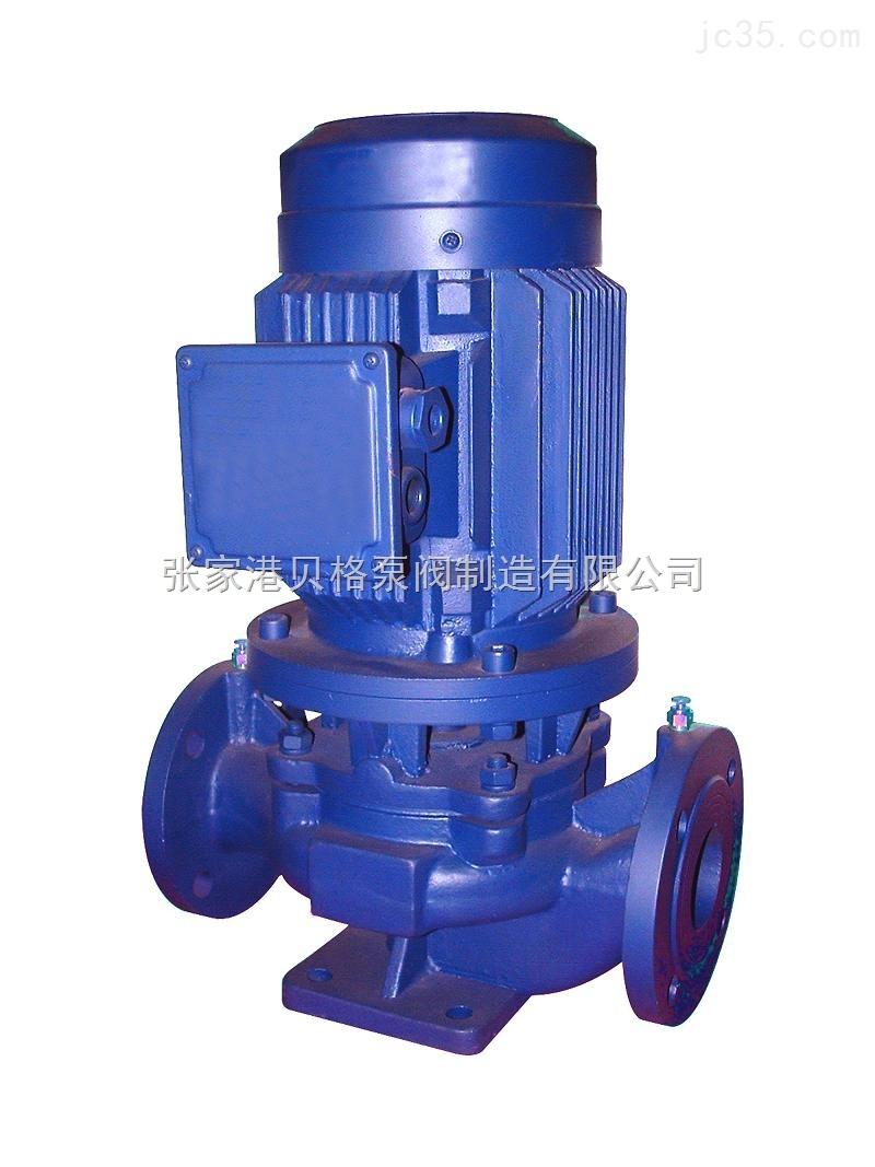 ISG管道泵,立式单级单吸离心泵,循环水泵,ISG25-160