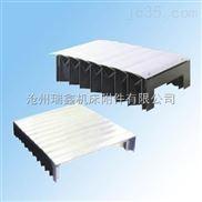 供应钢板导轨防护罩