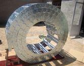 昆山钢铝拖链厂家