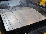 四川钢板防护罩,四川钢板防护罩技术参数,四川钢板防护罩应用领域
