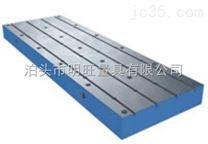 装配平板铸铁装配平板装配平台铸铁装配平台