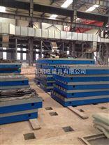 铸铁落地镗床工作台也可以称之为电机实验平台