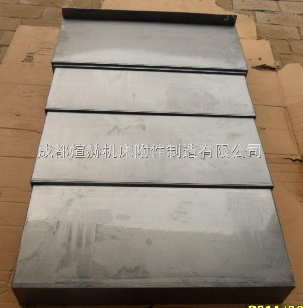 四川机床导轨伸缩护板价格产品图片