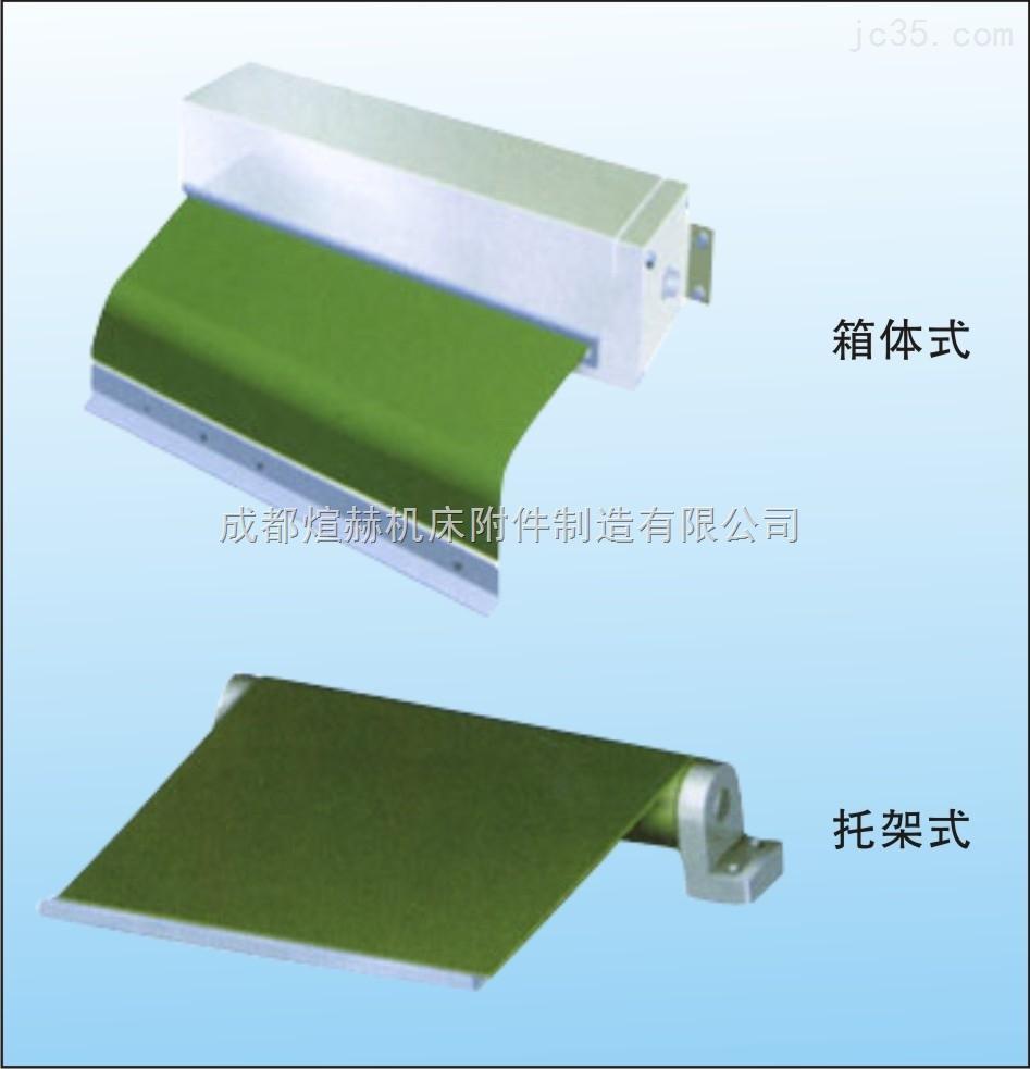 自动伸缩式机床防护带厂家直销产品图片