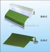 自動伸縮式機床防護帶*