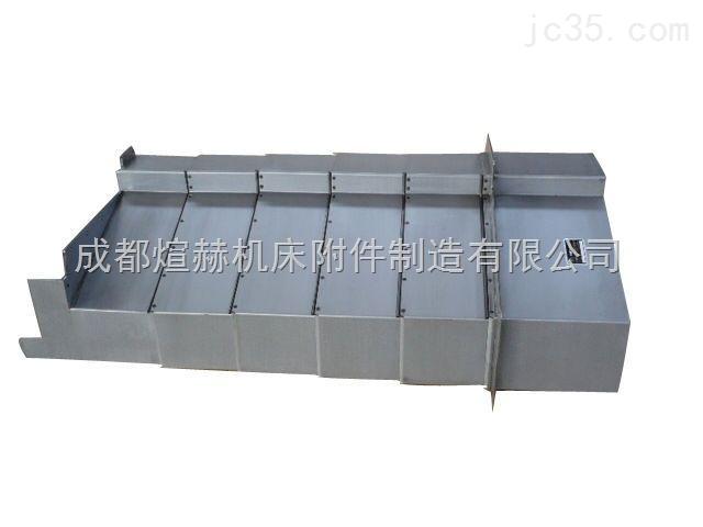 四川眉山钢制伸缩防护罩产品图片