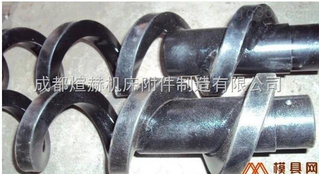 螺旋簧 螺旋排屑机产品图片