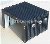 台州风琴防护罩 机床导轨防护罩