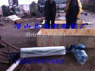 化工化肥厂皮带机清扫器-制糖厂皮带输送机毛刷清扫器