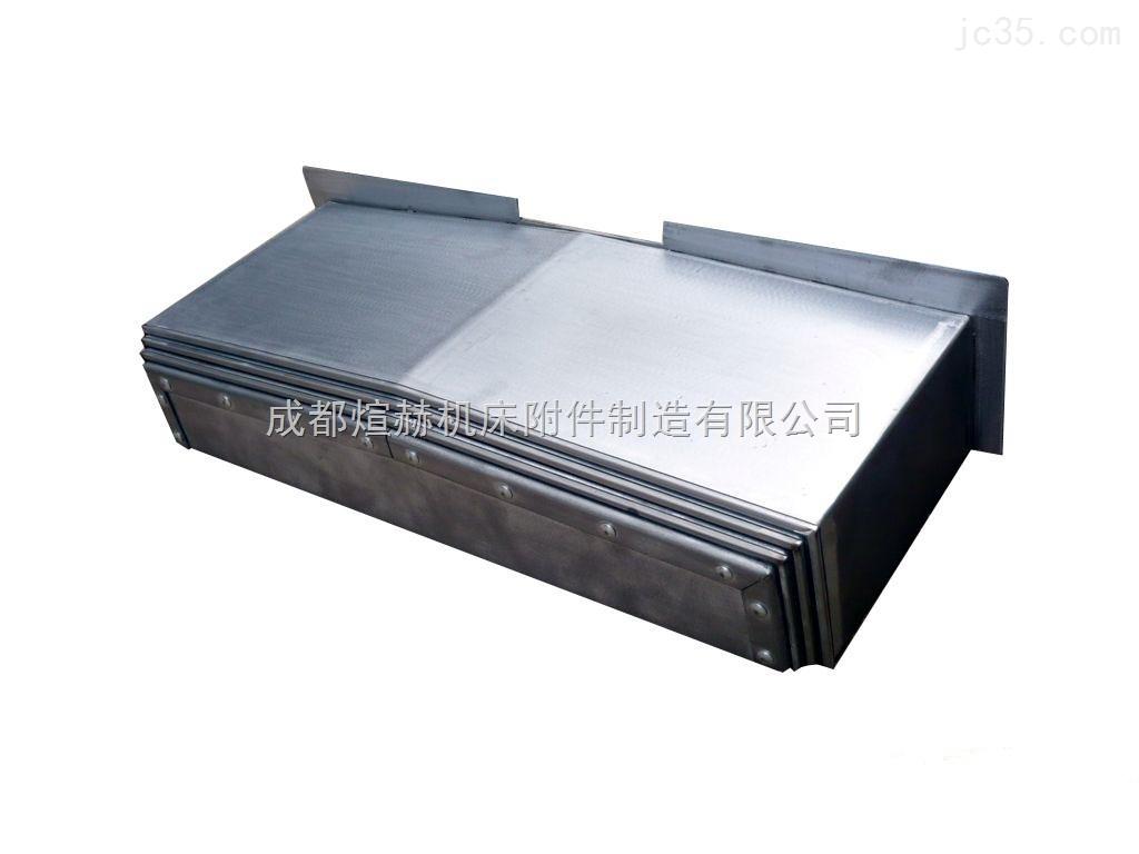 横梁伸缩钢板防护罩规格产品图片