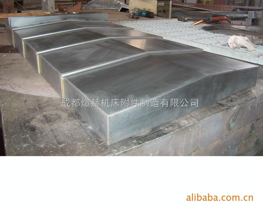 自动伸缩式导轨钢板防护罩产品图片