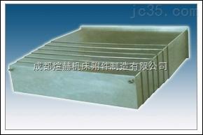 直线导轨防护罩生产厂家产品图片