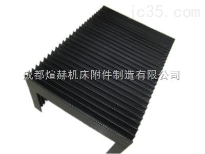 风琴式导轨防尘罩厂家产品图片