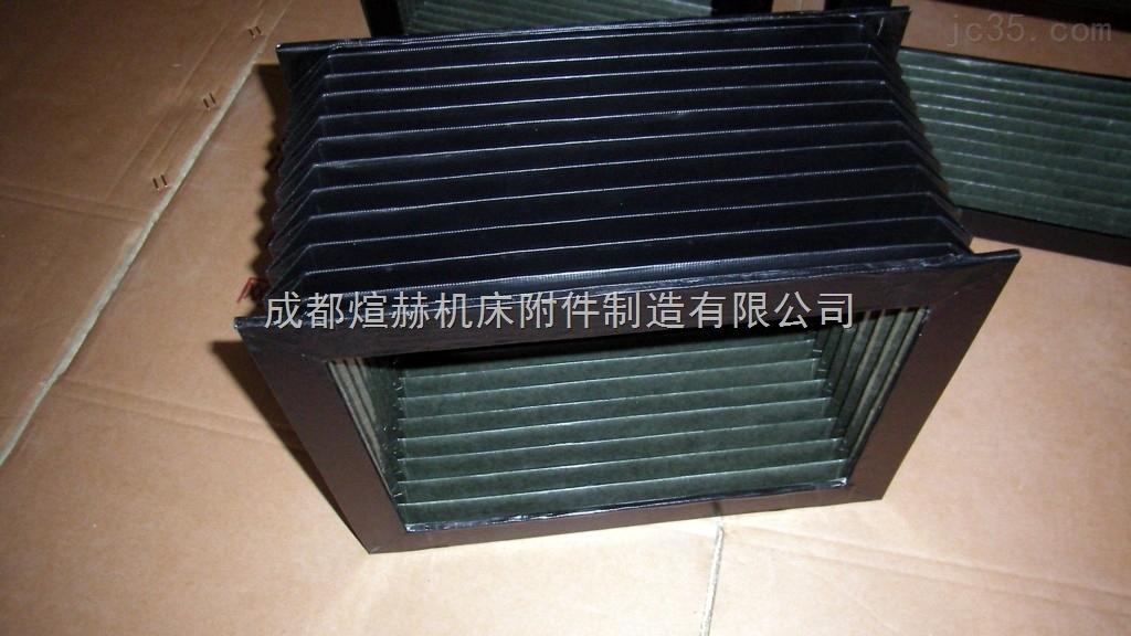 风琴防护罩规格 风琴防护罩价格产品图片
