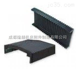 直线导轨防尘罩产品图片