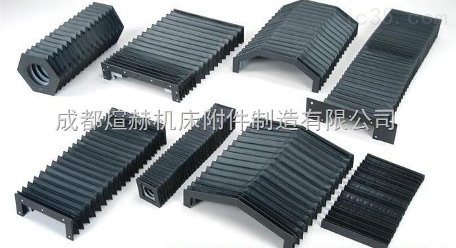 机床防护罩厂产品图片