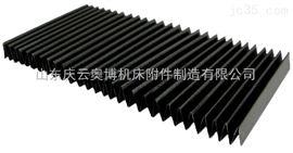 柔性风琴式导轨防护罩 防尘套  伸缩波纹罩
