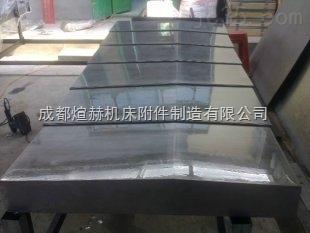 钢板式防尘罩价格产品图片