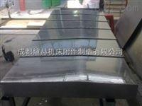 伸缩式钢板防护罩定做的耐磨呢?