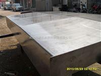 加工中心导轨钢板防护罩
