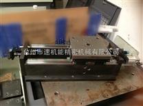 台州生产气动滑台专业速机能厂