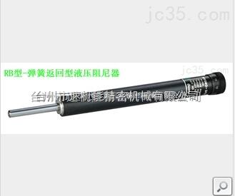 弹簧返回型阻尼器专业速机能厂生产