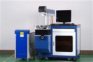 激光制版机,激光雕版机