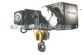 供应进口科尼CXT钢丝绳葫芦