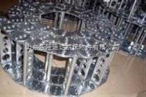金属拖链厂