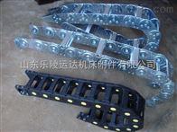 规格齐全渗碳钢制拖链