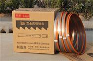 供应合济锯床,NCC双金属锯带/锯条/小盘带/圆锯片