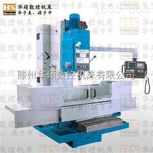 ZK5140数控立式钻床/数控钻床/zk5140数控钻床