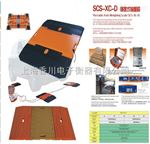 XC香川SCS-D*便携式电子汽车衡,查超载用便携式地磅,厂直供适合*地磅