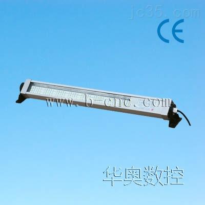 华奥LED18B防水工作灯