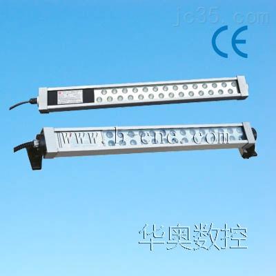 华奥LED18A防水工作灯