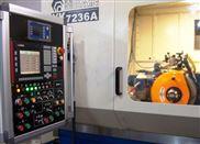 供应450自动磨齿机.锯片磨齿机生产厂家
