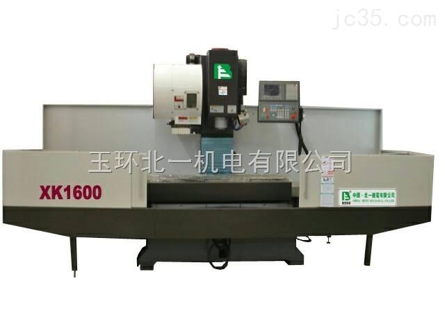 台湾复合型立式加工中心厂家XK1600
