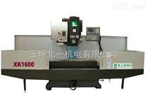 XK1600中国台湾复合型立式加工中心厂家XK1600