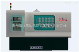 CDK-36半自动数控端面磨床