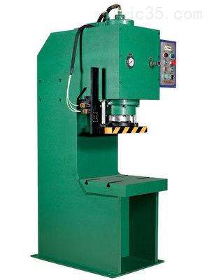 YL41-20T单臂液压机/单柱液压机/矫正液压机/液压机厂家/压力机