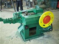 全自动制钉机专业制造厂家·制钉机