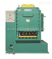 QC11Y-1000供应 中机机械 重型剪切机 终身售后