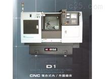CNC复合式内/外圆磨床