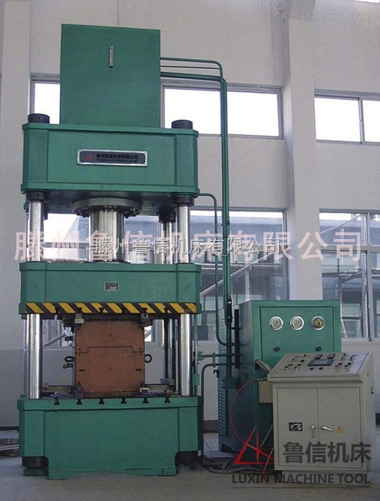 供应315吨三梁四柱拉伸机 质拉伸机 根据客户需求厂家可定制