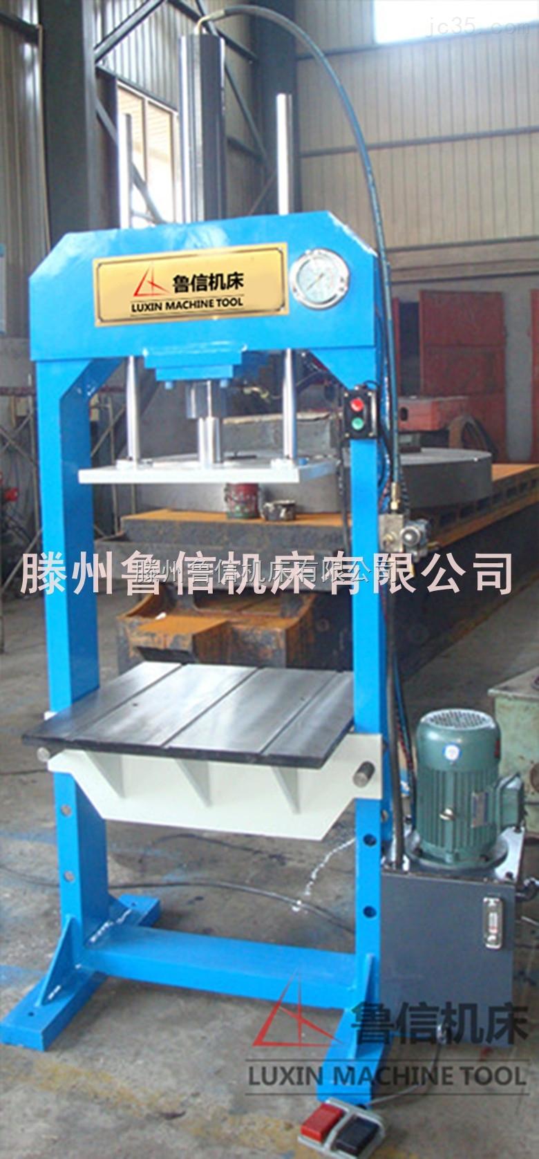 专业厂家生产5--2000吨龙门液压机 四柱液压机价格