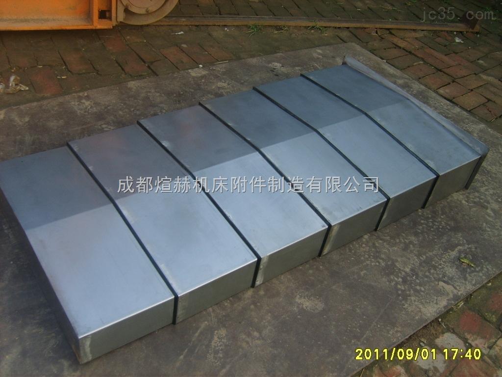 定制钢板防护罩厂家产品图片