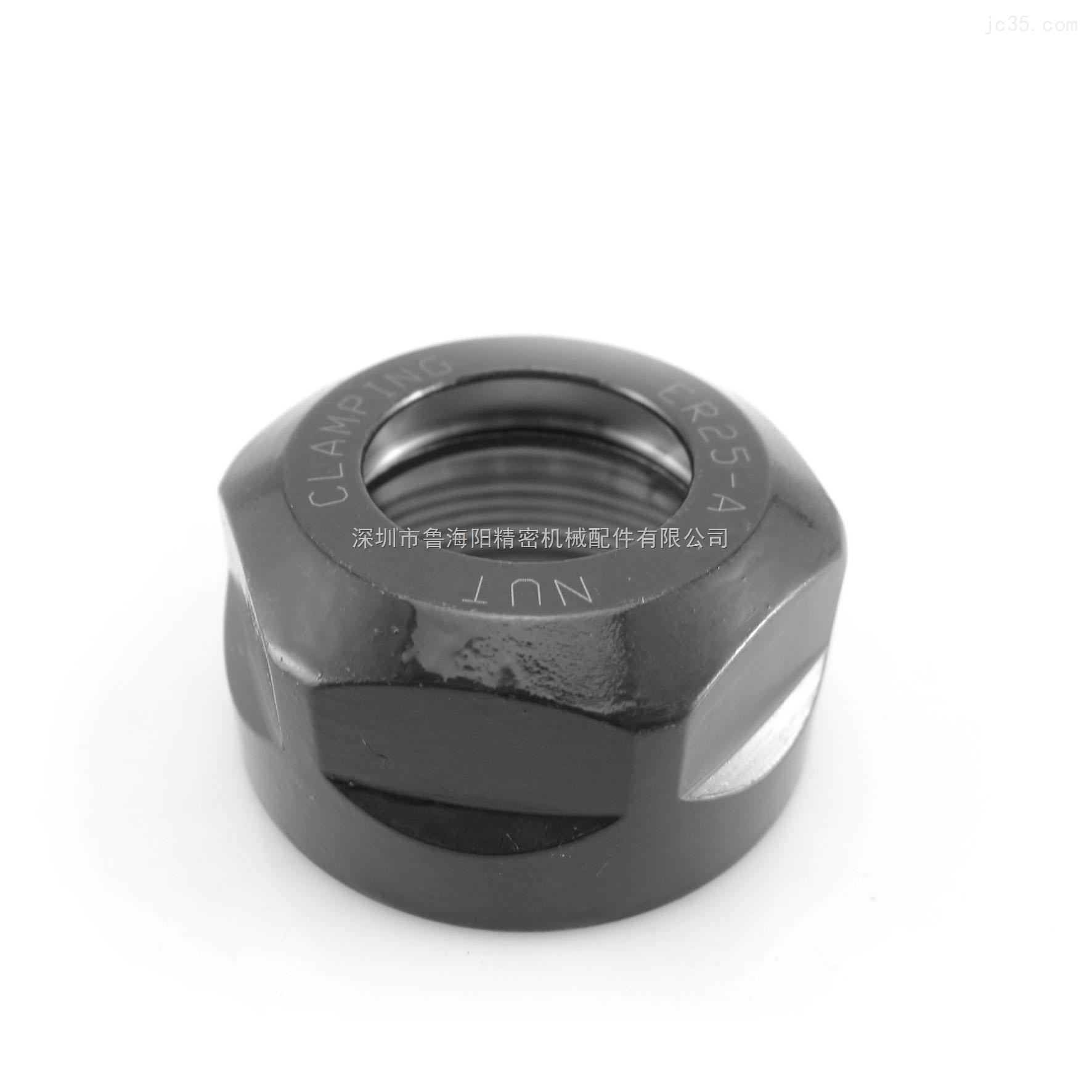 高速动平衡螺母 ER25压帽其它附件  M32*1.5螺纹