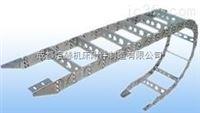 穿线钢制拖链链
